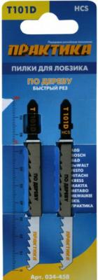 Лобзиковая пилка Практика T101D HCS 2шт 034-458