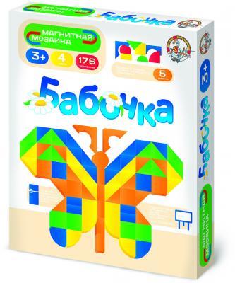Мозайка Десятое королевство Бабочка 01656 (без игрового поля) 176 элементов