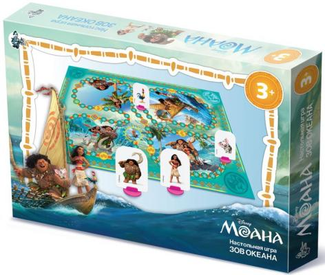 Настольная игра Десятое королевство развивающая Моана Зов океана настольная игра десятое королевство прочитай словечко 01359