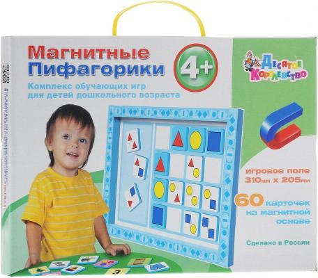 Настольная игра Десятое королевство развивающая магнитные Пифагорики № 2 десятое королевство игра развивающая первые фигуры десятое королевство
