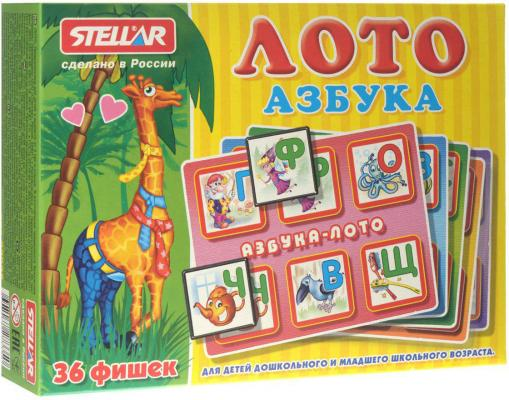 Настольная игра СТЕЛЛАР лото Азбука 00908 настольная игра стеллар лото дорожные знаки 914