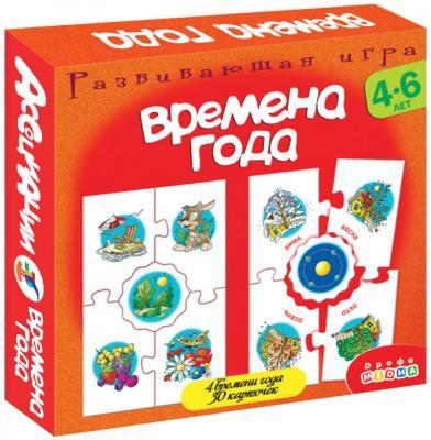 Настольная игра развивающая ДРОФА Ассоциации - Времена года  2919
