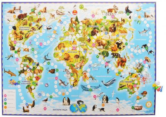 Настольная игра Геодом ходилка Животный мир Земли