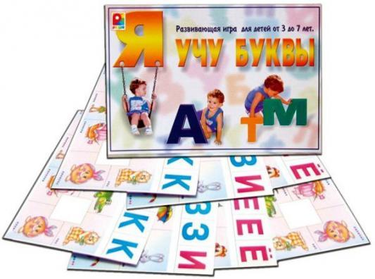 Развивающая игра Радуга Учим буквы С-106