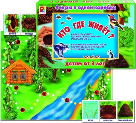 Настольная игра Радуга развивающая Кто где живет С-355 настольная игра развивающая радуга моторика готов ли ребенок к школе с 929
