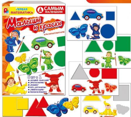 Настольная игра Радуга развивающая Самым маленьким Малыши и краски С-982 настольная игра развивающая радуга самым маленьким малыши и краски с 982