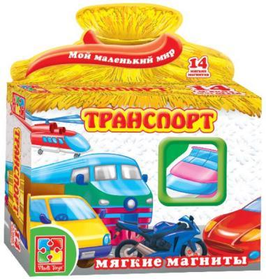 Магнитная игра развивающая Vladi toys Мой маленький мир - Транспорт VT3101-06 игровые фигурки vladi toys мой маленький мир смешарики нюша и бараш
