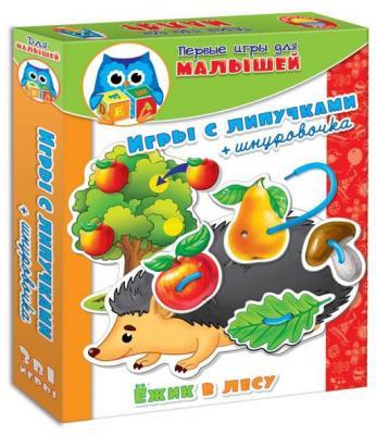 Настольная игра Vladi toys развивающая «Шнуровки-липучки» Ежик в лесу VT1307-03