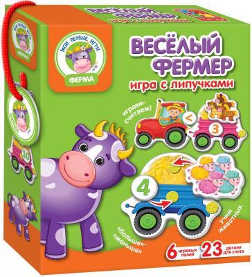 Настольная игра Vladi toys развивающая Веселый фермер с липучками настольная игра vladi toys развивающая транспорт