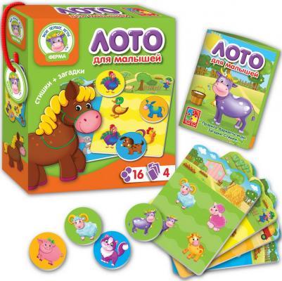 Настольная игра Vladi toys лото Ферма VT2100-01 vladi toys настольная игра больше чем азбука vladi toys