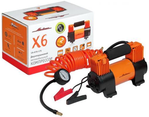 автомобильный-компрессор-airline-x6-070-17s