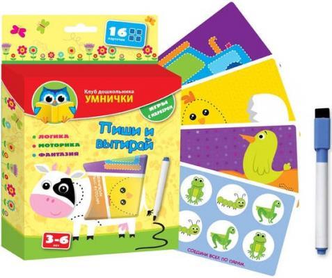 Настольная игра Vladi toys развивающая Пиши и вытирай Корова VT1305-02 vladi toys настольная игра больше чем азбука vladi toys