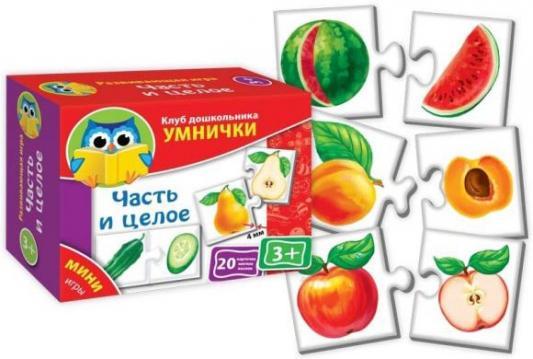 Настольная игра развивающая Vladi toys Часть и целое  VT1309-02