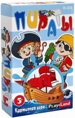 Настольная игра карточная PLAYLAND Пираты  R-103