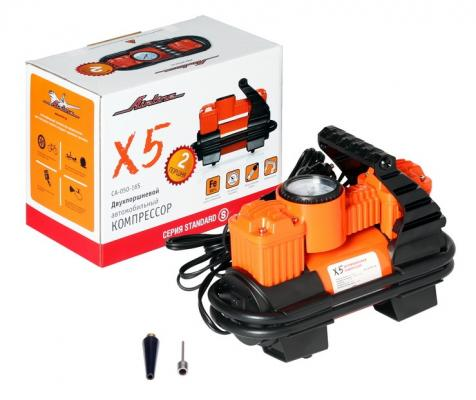 Автомобильный компрессор Airline X5 CA-050-16S стоимость