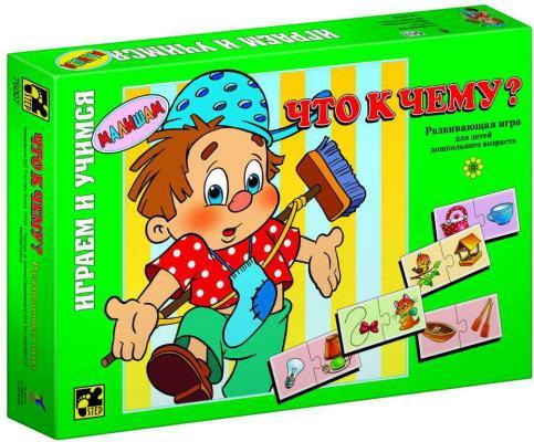 Настольная игра Step Puzzle развивающая Что к чему? 76007 настольная игра step puzzle развивающая чей домик 76012