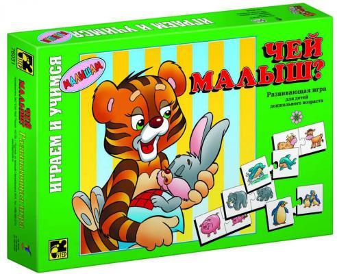 Настольная игра Step Puzzle развивающая Чей малыш? 76031 настольная игра step puzzle развивающая чей домик 76012