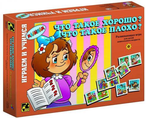Настольная игра Step Puzzle развивающая Что такое хорошо?Что такое плохо? 76033 набор карточек step puzzle