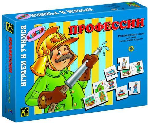 Настольная игра Step Puzzle развивающая Профессии 76034 настольная игра step puzzle развивающая чей домик 76012