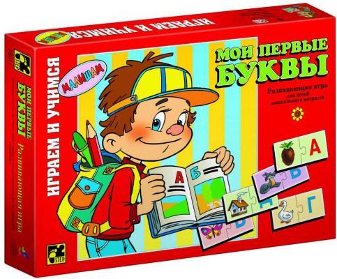 Набор карточек Step Puzzle набор карточек step puzzle