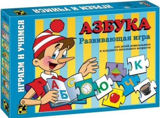 Развивающая игра Step Puzzle Азбука 76001 step puzzle развивающая игра геометрические формы