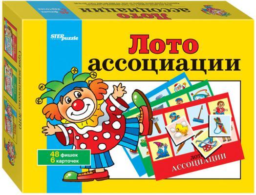 Настольная игра Step Puzzle лото Ассоциации 80302