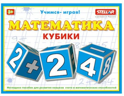Купить Кубики Стеллар Математика 12 шт. 706, СТЕЛЛАР, Кубики и стенки