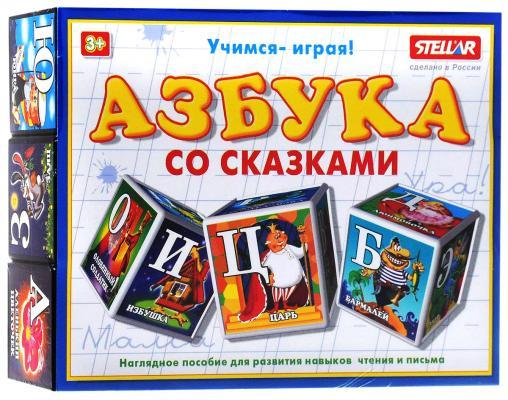 Кубики Стеллар Азбука со сказками 12 шт. 703 alatoys кубики азбука окрашенные 12 шт 4 цвета