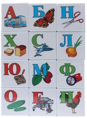 Кубики СТЕЛЛАР Азбука для самых маленьких от 3 лет 12 шт 00702 кубики стеллар азбука 12 шт 704