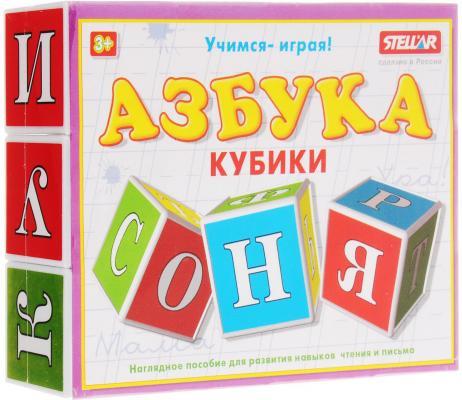 Кубики Стеллар Азбука 12 шт. 704 стеллар кубики спокойной ночи малыши 12шт стеллар