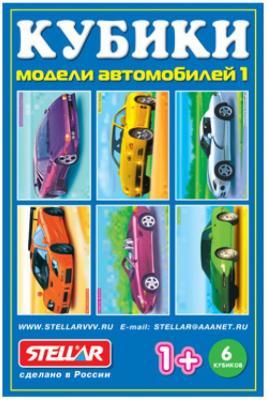 Кубик СТЕЛЛАР Модели автомобилей N20 от 1 года 6 шт