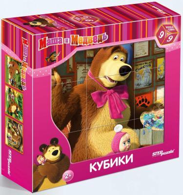 Кубик Step Puzzle Маша и Медведь от 3 лет 9 шт набор step puzzle пластиковых кубиков анимаккорд 9шт маша и медведь
