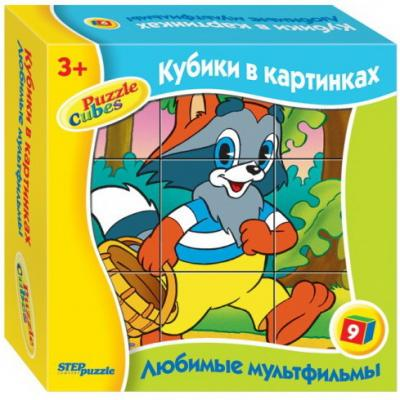 Кубик Step Puzzle Любимые мультфильмы-1 от 3 лет 9 шт