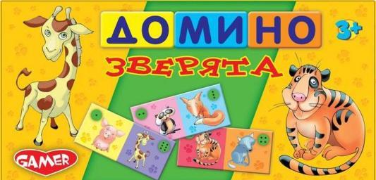 Настольная игра домино Dream makers Зверята  9024H