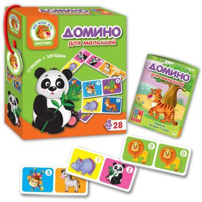 Напольная игра Vladi toys домино Домино. Зоопарк цена 2017