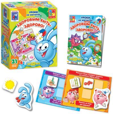 Магнитная игра Vladi toys обучающая «Здоровым быть — здорово!» со Смешариками