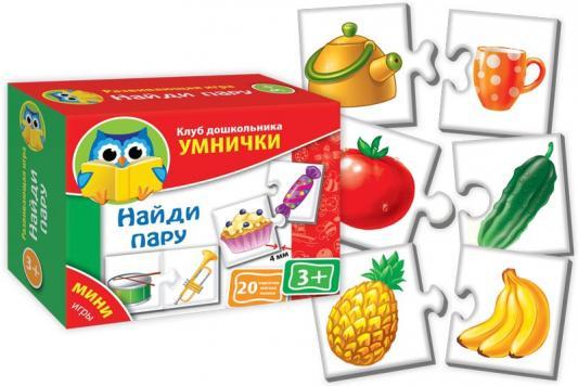 Настольная игра развивающая Vladi toys Найди пару  VT1309-03