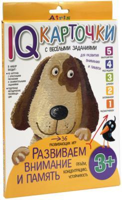 Настольная игра АЙРИС-ПРЕСС развивающая Развиваем внимание и память 3+ набор для игры карточная айрис пресс iq карточки развиваем мышление 25624