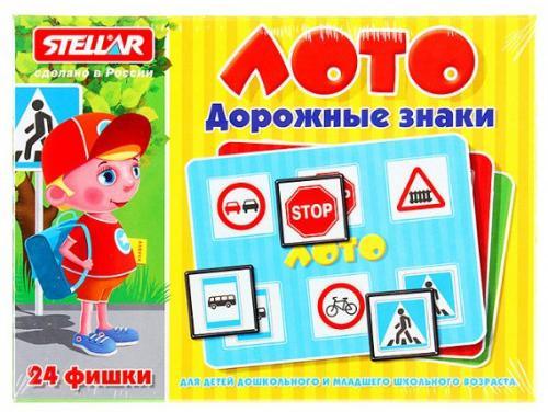 настольная игра лото для детей дорожные знаки 01456 Настольная игра СТЕЛЛАР лото Дорожные знаки 914