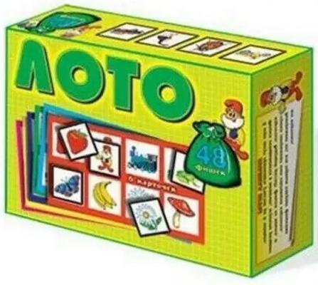 Настольная игра СТЕЛЛАР лото Лото с картинками на белом фоне 10106 901