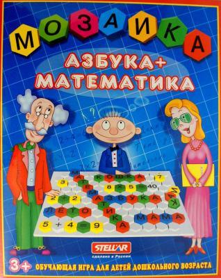 Купить Мозайка 110 элементов СТЕЛЛАР Азбука-Математика 1004, Мозаика