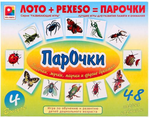 Настольная игра Радуга развивающая Парочки-4 игра настольная развивающая для детей радуга тренажер обучение грамоте