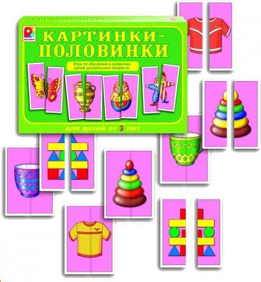 Настольная игра Радуга развивающая Картинки-половинки С-417 настольная игра развивающая радуга моторика готов ли ребенок к школе с 929