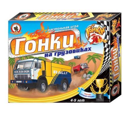 Настольная игра Русский Стиль ходилка «Гонки 3D» Гонки на грузовиках 3847 офисные гонки