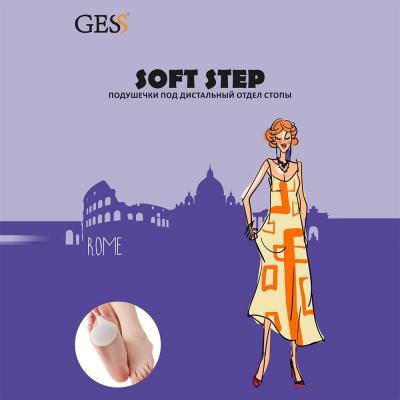 Гелевые подушечки Gess Soft-Step GESS-018