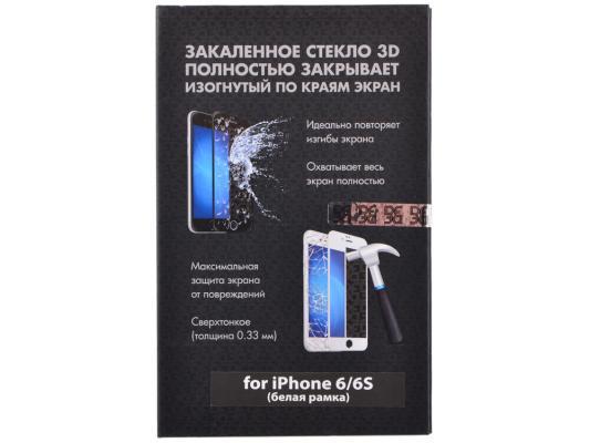Закаленное стекло 3D с цветной рамкой (fullscreen) для iPhone 6/6S DF iColor-04 (white)
