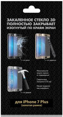Защитное стекло 3D DF iColor-10 (gold) для iPhone 7 Plus 0.33 мм цена и фото