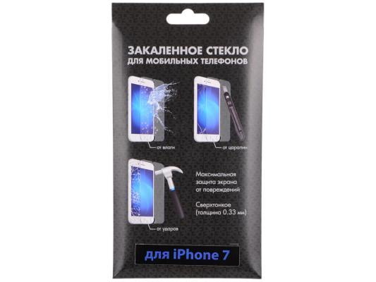 Закаленное стекло для iPhone 7 DF iSteel-13