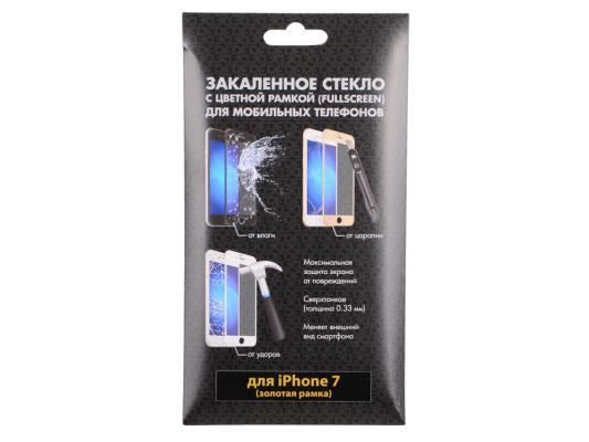 Закаленное стекло с цветной рамкой (fullscreen) для iPhone 7 DF iColor-07 (gold)