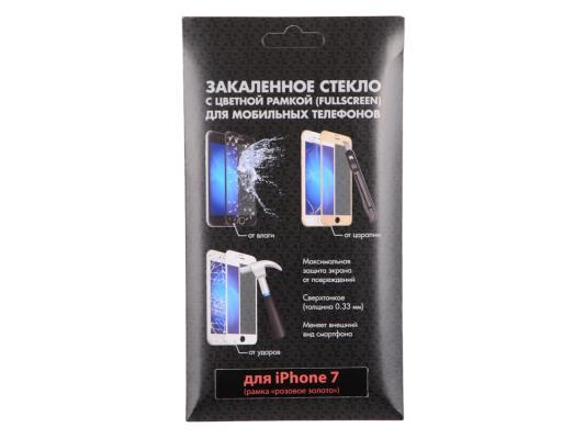 Закаленное стекло с цветной рамкой (fullscreen) для iPhone 7 DF iColor-07 (rose gold)
